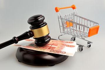 права потребителей.jpg