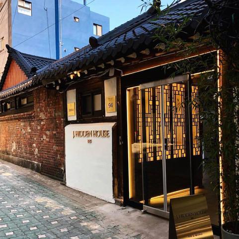 J. HiddenHouse Entrance.jpg