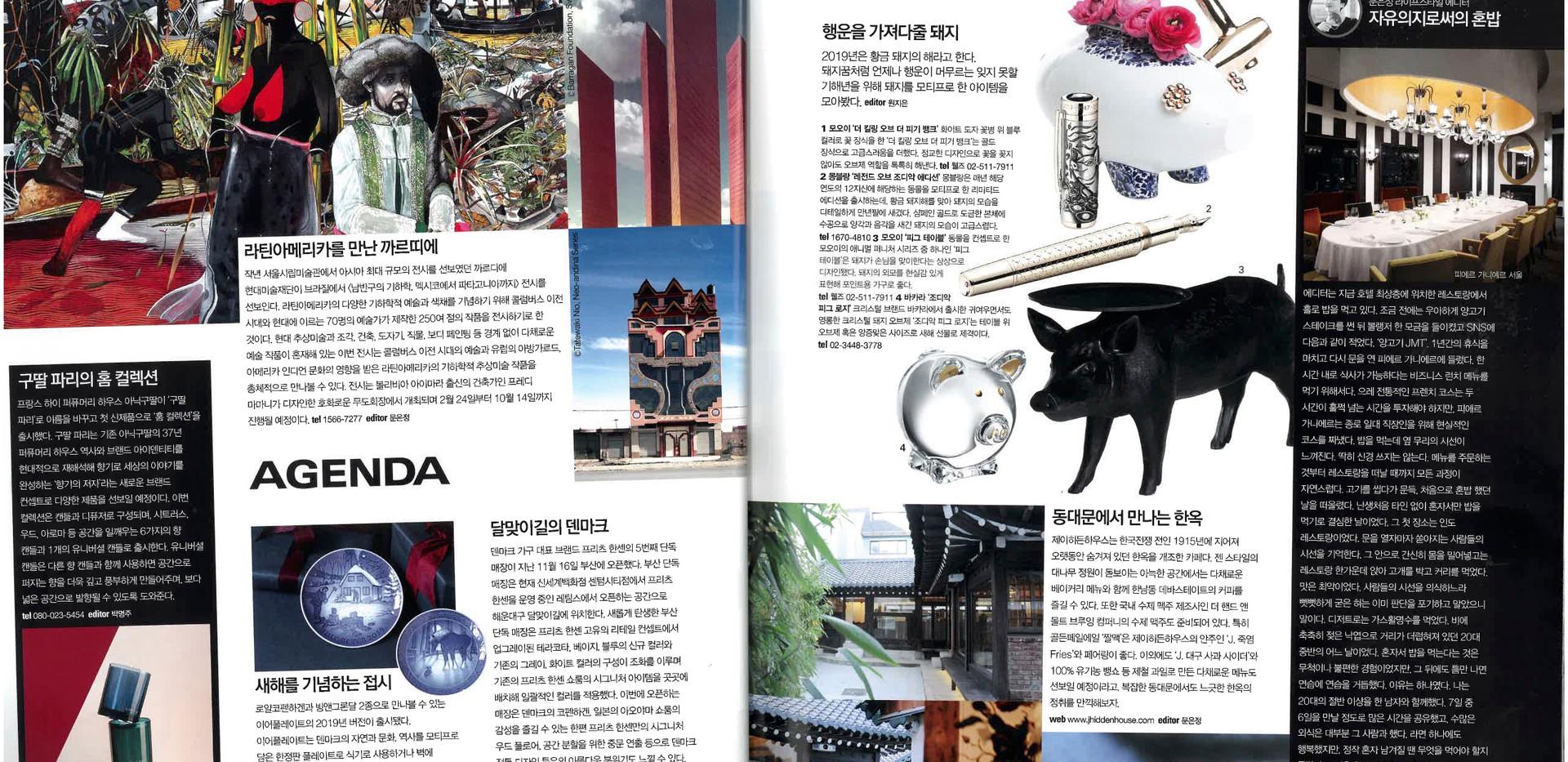 [MaisonMagazine] January2019.jpg