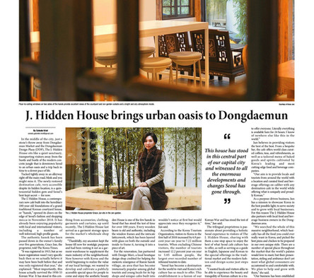 [TheKoreaTimes] Culture Page16_20190107.jpg