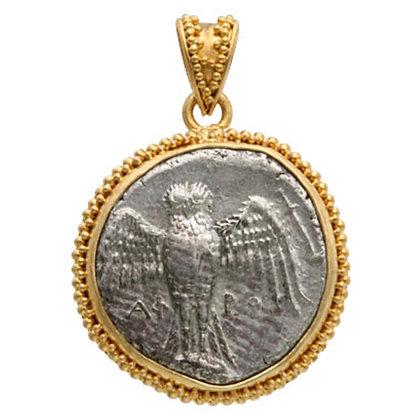 Authentic Ancient AR Drachm Pendant