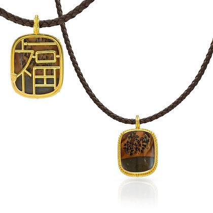 Agate Pendant with Kanji Back
