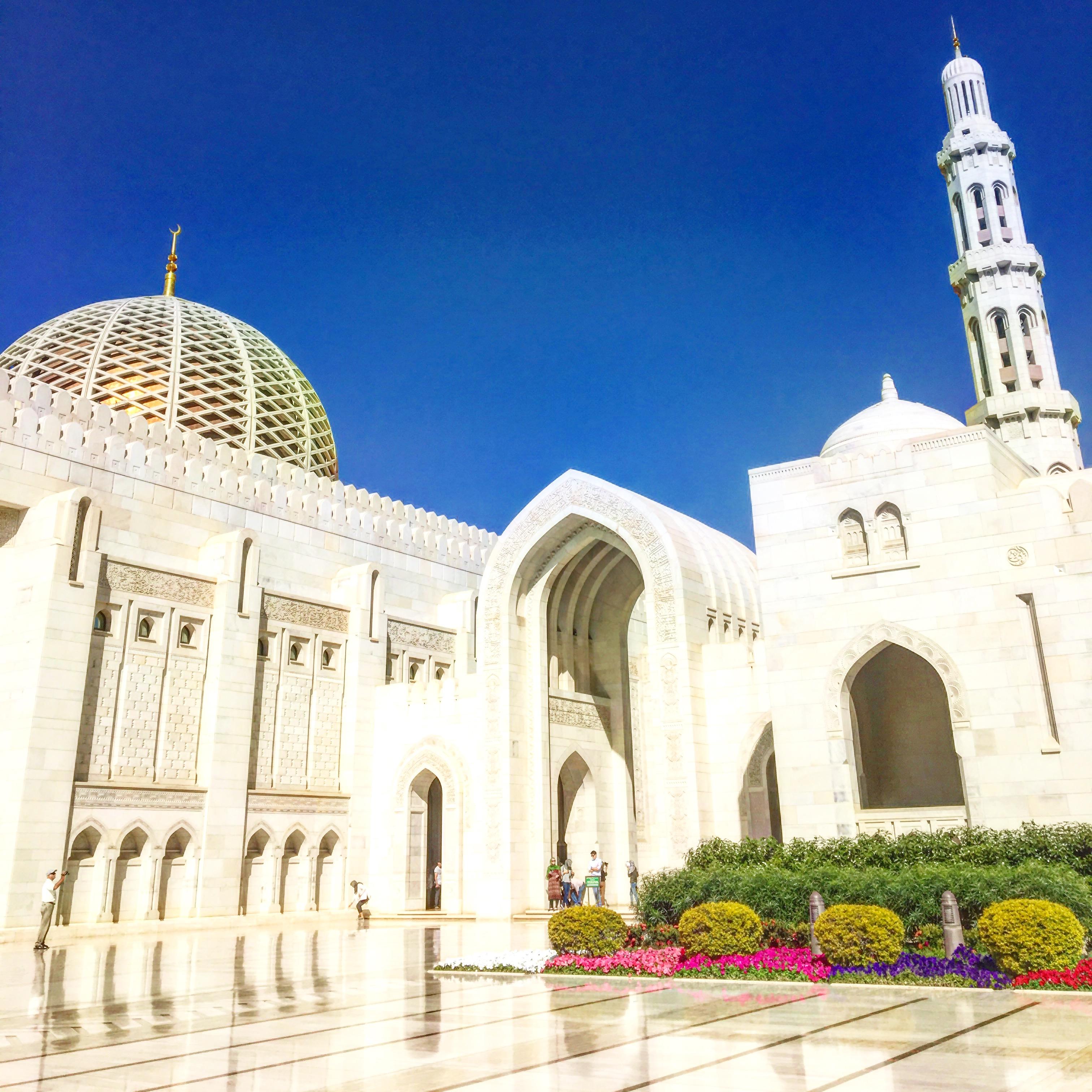 Visions of Oman