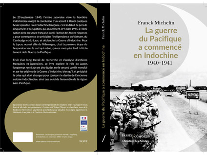"""La guerre du Pacifique a commencé en Indochine"" (『太平洋戦争はインドシナから始まった」)という初めての単著が出版されました"