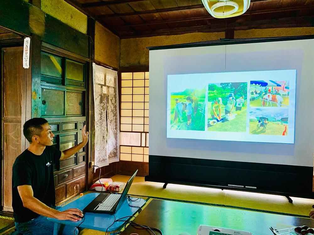 静岡県菊川市 ソーシャルビジネス講座 うまのあと
