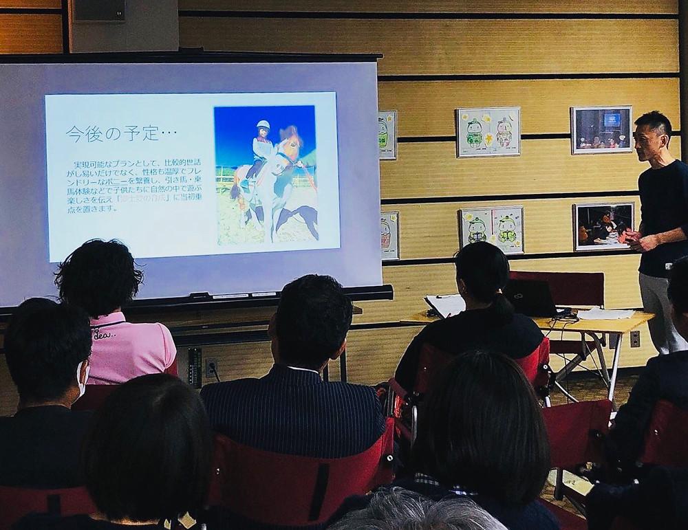 きくがわ未来塾「社会企業家コース」講座_最終プレゼンテーション_うまのあと