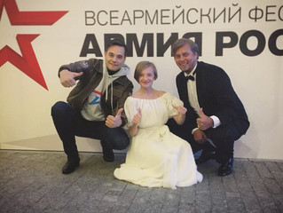 Второй Всеармейский фестиваль «Армия России»