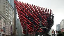 Концерты по городам Китая