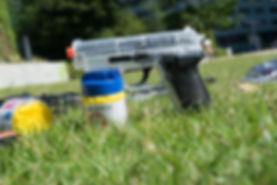Gun & BBs | PlanBeta