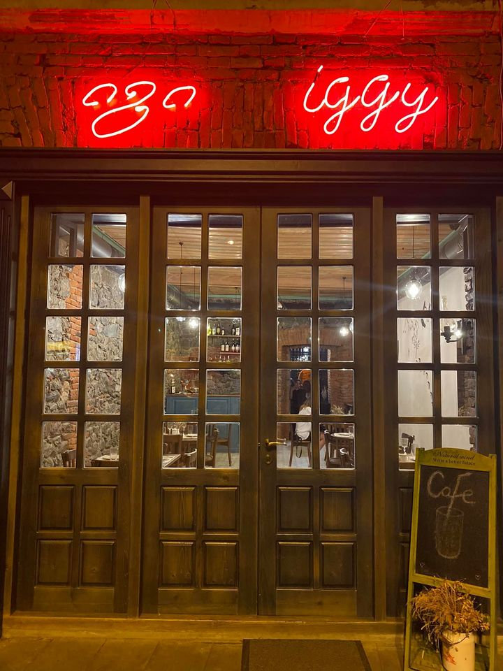 Iggy кафе в Боржоми 2.jpg