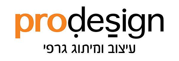 logo prodesignweb.jpg