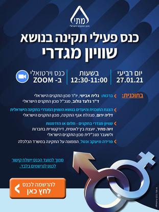 MTI_Invitation.jpg