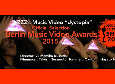 Nominated! Berlin Music Video Awards 2015!