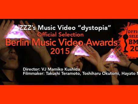 Nominated! Berlin Music Video Awards 2015!