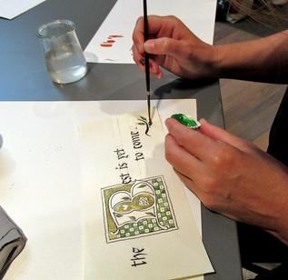 Stage d'enluminure et de calligraphie 2020