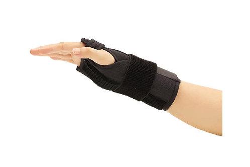 Viely Reversible Wrist Splint