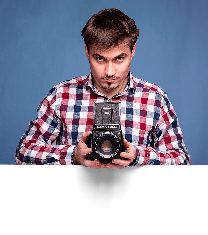 фотограф Сергей Андреев . Автопортрет