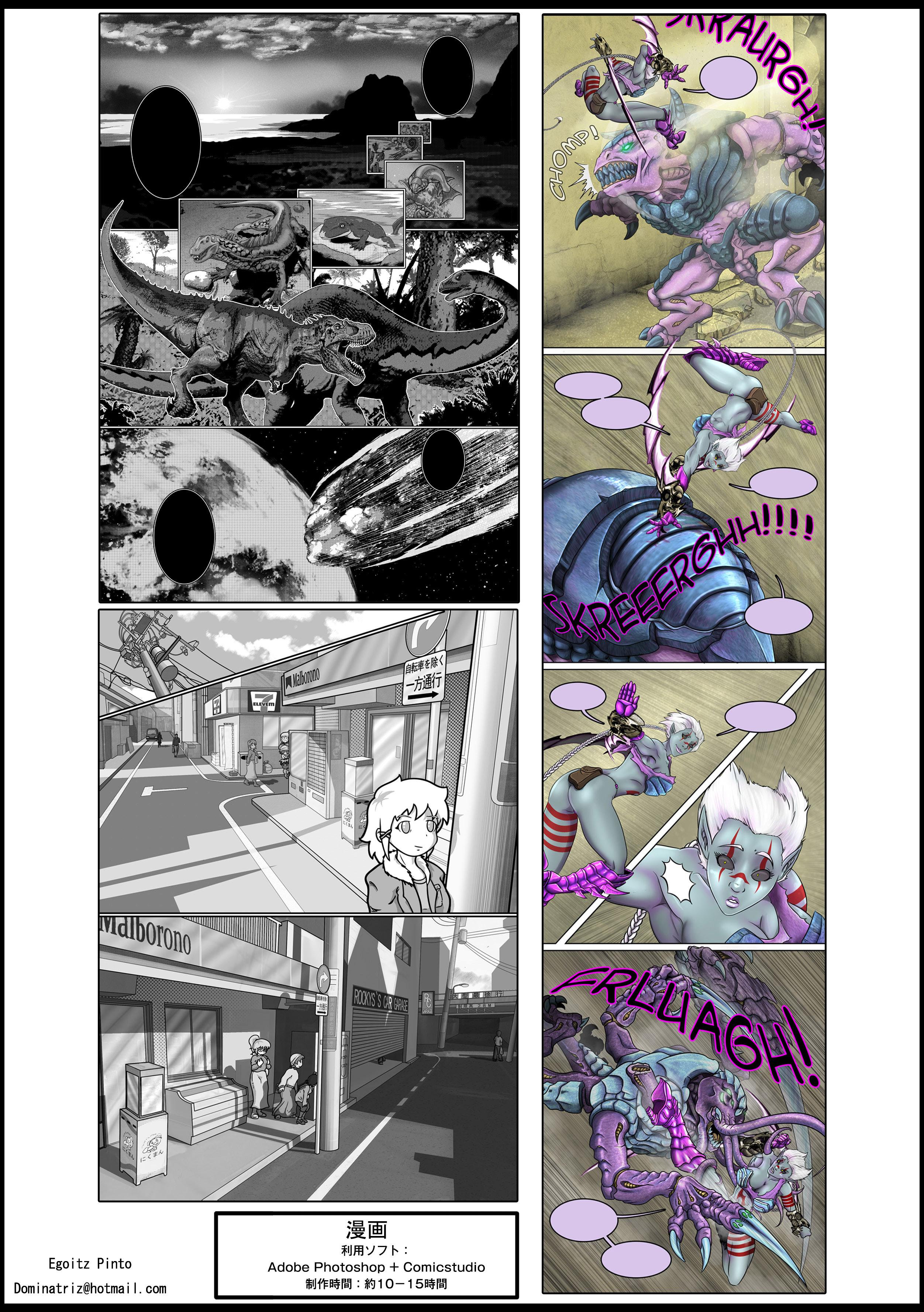 09- Manga