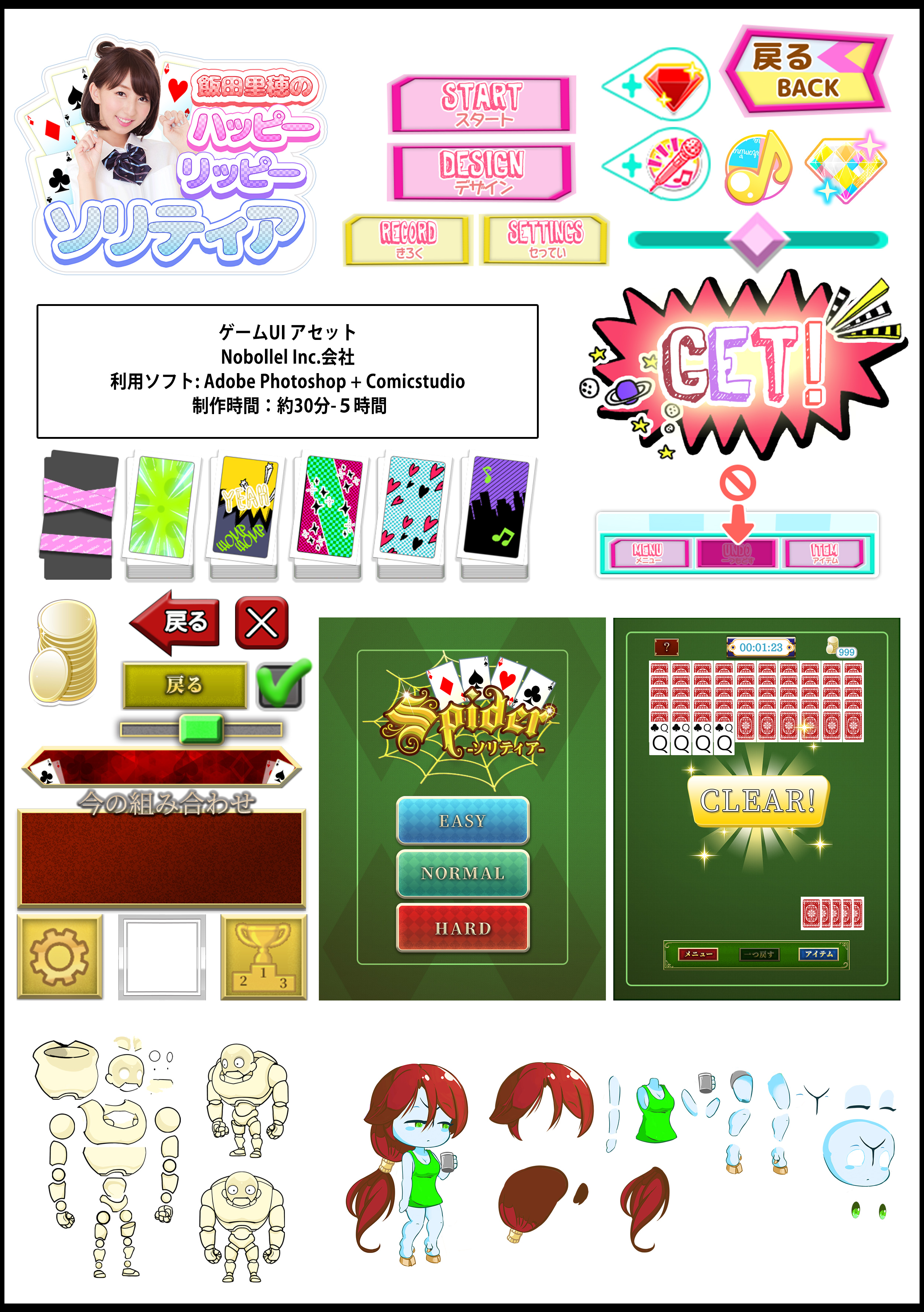 05a-In game assets