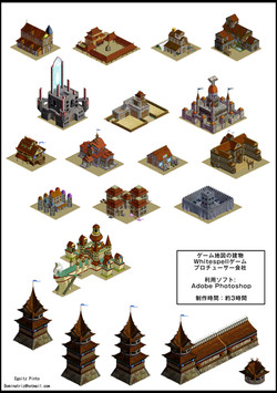 05b-In game assets