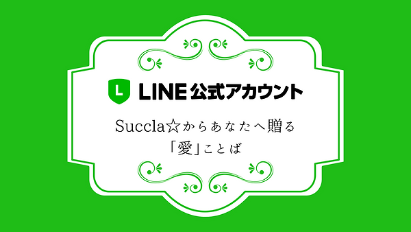年間顧問契約 (11).png