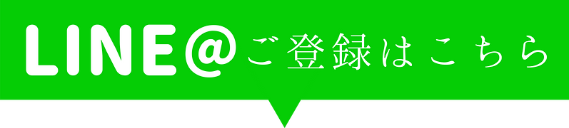 名称未設定のコピーのコピー (4).png