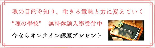 スクリーンショット 2020-06-05 1.34.38.png