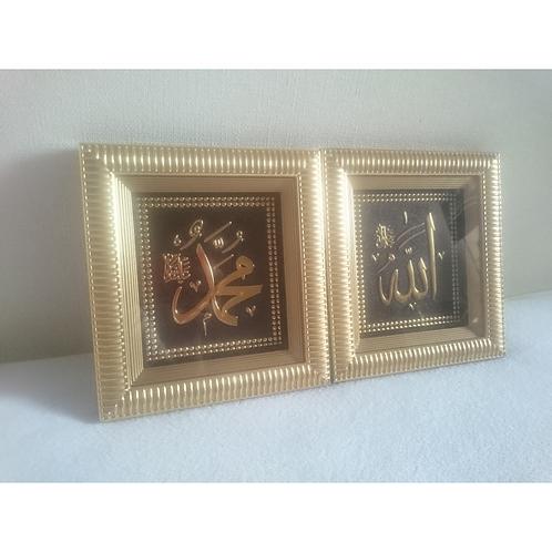 イスラーム装飾品 アラー・ムハンマド ゴールドフレーム Allah-Muhammad TUR-G