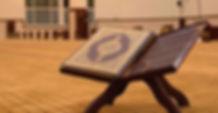 クルアーン,コーラン,ムスリム,礼拝所
