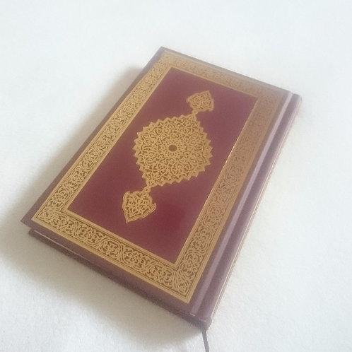クルアーン・レッド AL-Quran Red-TUR