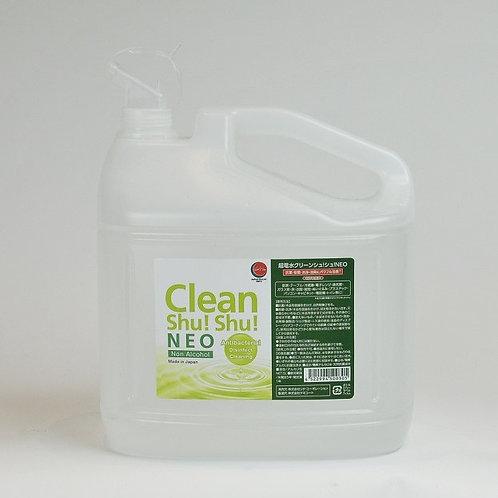Clean Shu!Shu! NEO 除菌・洗浄・抗菌剤 クリーンシュシュネオ 5リットル