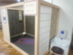 礼拝,礼拝所,礼拝スペース,和室,和室ユニット,和室礼拝ユニット