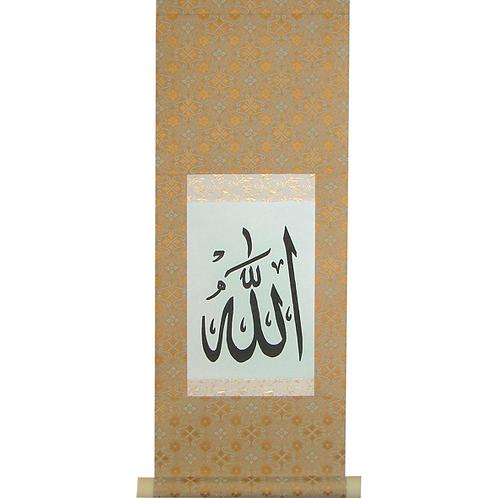 PRAYERM 掛軸 ALLAHアッラー PM0011