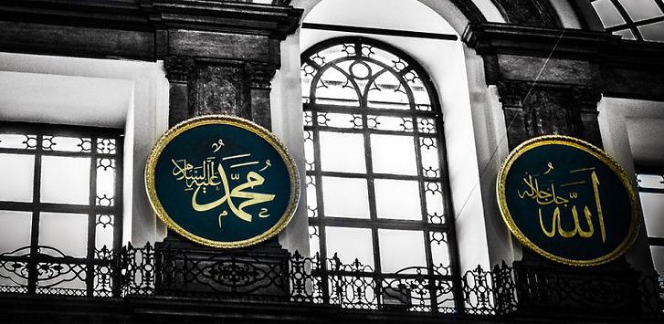 アラー,アッラー,ムハンマド,イスラーム,装飾,アラビア書道,カリグラフィ