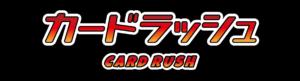 card-rush-300x81.png