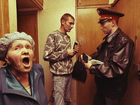 Выселение или признание утратившем права пользования жилым помещением.