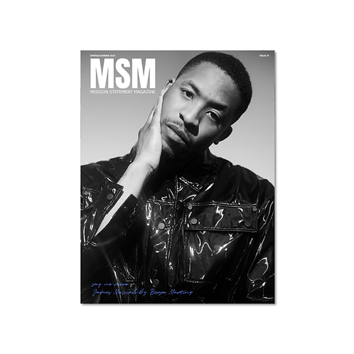 The Social Experiment - Issue 001 - James Massiah Cover