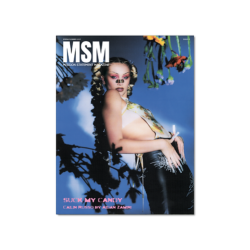 The Social Experiment - Issue 001 - Cailin Russo Cover