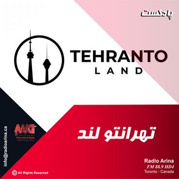 Tehranto Land