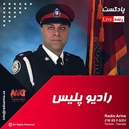 889radio police - LIVE.png