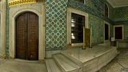 Hall of Ablution
