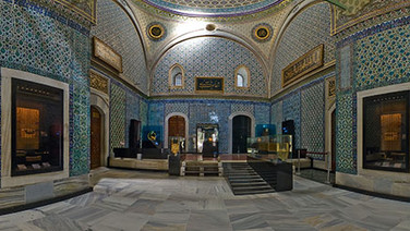 Sacred Relics of Islam