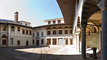 The Courtyard of the Queen Mother