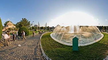 Sultan Ahmad Maydan Fountain