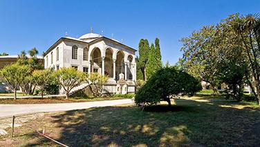 Third Courtyard & the Endriun Library
