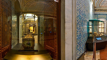 Sacred Relics of Islami