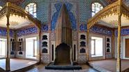 The Salon of Murat lll