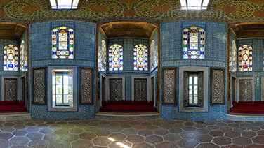Yereva Pavillon