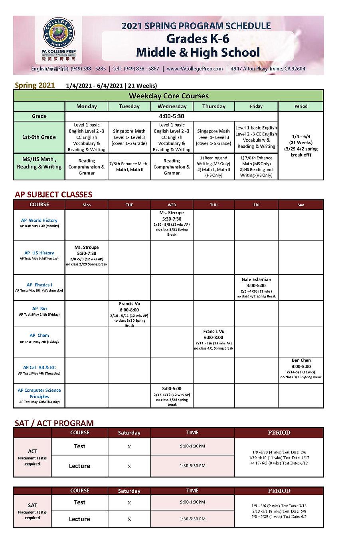 Class Schedule (1) (2).jpg