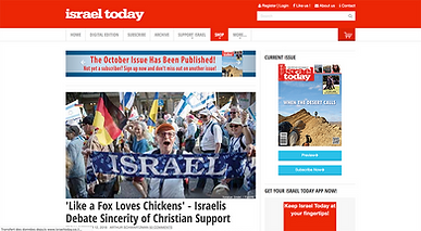 ISRAEL TODAY-page.png